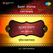 Surer Jharna by Sunil Ganguly