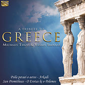 A Tribute to Greece by Various Artists