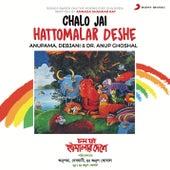 Chalo Jai Hattomalar Deshe by Various Artists