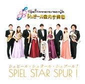 Spiel Star Spur! by Spiel Kammerensemble