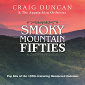 Smoky Mountain Fifties by Craig Duncan