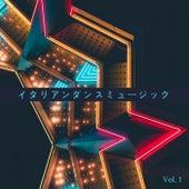 イタリアンダンスミュージック de Various Artists