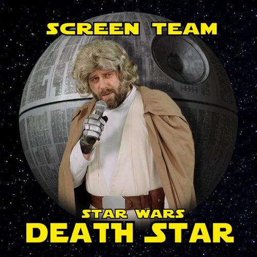 Star Wars Death Star by Screen Team