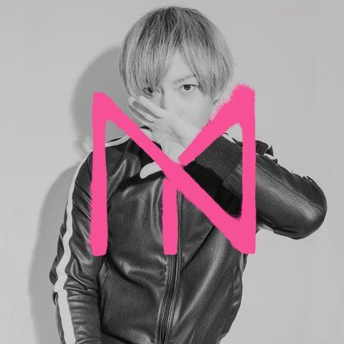 White Cube (+Voice Version) [feat. Ichigorinaham] di Yasutaka Nakata