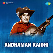 Andhaman Kaidhi (Original Motion Picture Soundtrack) de Various Artists