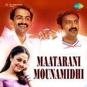 Maatarani Mounamidhi (Original Motion Picture Soundtrack) by Various Artists