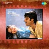 Miya Biwi Aur Saali (Original Motion Picture Soundtrack) by Various Artists