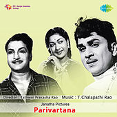 Parivartana (Original Motion Picture Soundtrack) de Various Artists