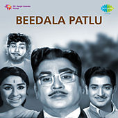 Beedala Patlu (Original Motion Picture Soundtrack) de Ghantasala