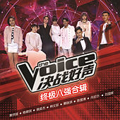 The Voice Jue Zhan Hao Sheng Zhong Ji Ba Jiang He Ji by Various Artists