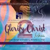 Glorify Christ, Vol. 2 by Various Artists