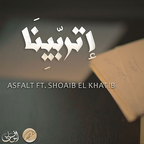 Etrabina by Asfalt