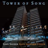 Tower of Song by Gary Snider