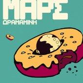 Mars by Dramamini