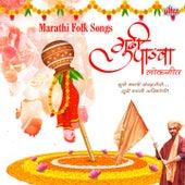 Gudi Padva Lokgeet de Various Artists
