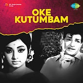 Oke Kutumbam (Original Motion Picture Soundtrack) de Various Artists