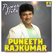 Power Hits Puneeth Rajkumar by Various Artists