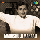 Manushulu Maraali (Original Motion Picture Soundtrack) de Various Artists
