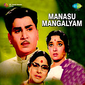 Manasu Mangalyam (Original Motion Picture Soundtrack) de Various Artists