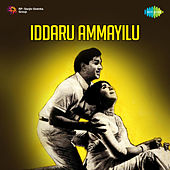 Iddaru Ammayilu (Original Motion Picture Soundtrack) de Various Artists