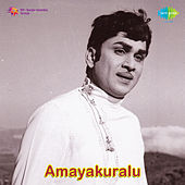 Amayakuralu (Original Motion Picture Soundtrack) de Various Artists