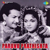 Paruvu Prathishta (Original Motion Picture Soundtrack) de Various Artists