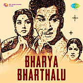Bharya Bharthalu (Original Motion Picture Soundtrack) de Various Artists