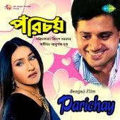 Parichay (Original Motion Picture Soundtrack) de Various Artists