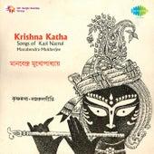 Krishna Katha by Manabendra Mukherjee