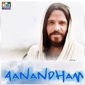 Aanandham by Various Artists