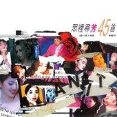 Zhong Li Xin Fang de Anita Mui