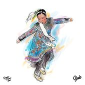 Smoke Dance Two (feat. Brian General) by DJ Shub