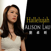 Hallelujah de Alison Lau