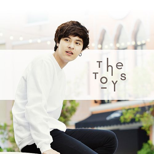 ของขวัญ (Cover Version) by The Toys