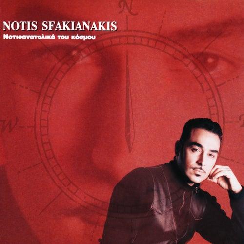 Notis Sfakianakis (Νότης Σφακιανάκης):