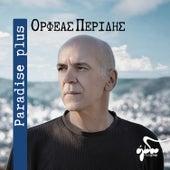Paradise plus by Orfeas Peridis (Ορφέας Περίδης)