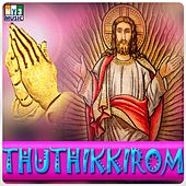 Thuthikkirom by Various Artists