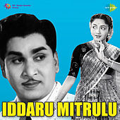 Iddaru Mitrulu (Original Motion Picture Soundtrack) de Various Artists