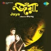 Jaya (Original Motion Picture Soundtrack) by Various Artists