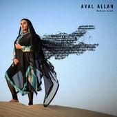 Aval Allah by Manika Kaur