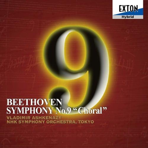 Beethoven: Symphony No. 9 ''Choral'' by Vladimir Ashkenazy