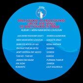 Bollywood to Hollywood (Great Pop Songs of Bollywood in Hindi) 1: Mera Nam Batao Lougoun by Various Artists