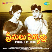 Premalu Pellillu (Original Motion Picture Soundtrack) de Various Artists