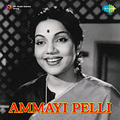 Ammayi Pelli (Original Motion Picture Soundtrack) de Various Artists