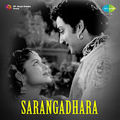 Sarangadhara (Original Motion Picture Soundtrack) de Various Artists