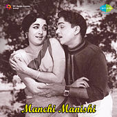 Manchi Manishi (Original Motion Picture Soundtrack) de Various Artists