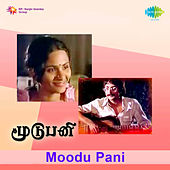 Moodu Pani (Original Motion Picture Soundtrack) by Various Artists