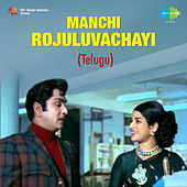 Manchi Rojuluvachayi (Original Motion Picture Soundtrack) de Ghantasala