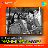 Nammina Bantu (Original Motion Picture Soundtrack) de Various Artists