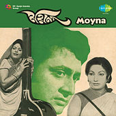 Moyna (Original Motion Picture Soundtrack) by Various Artists
